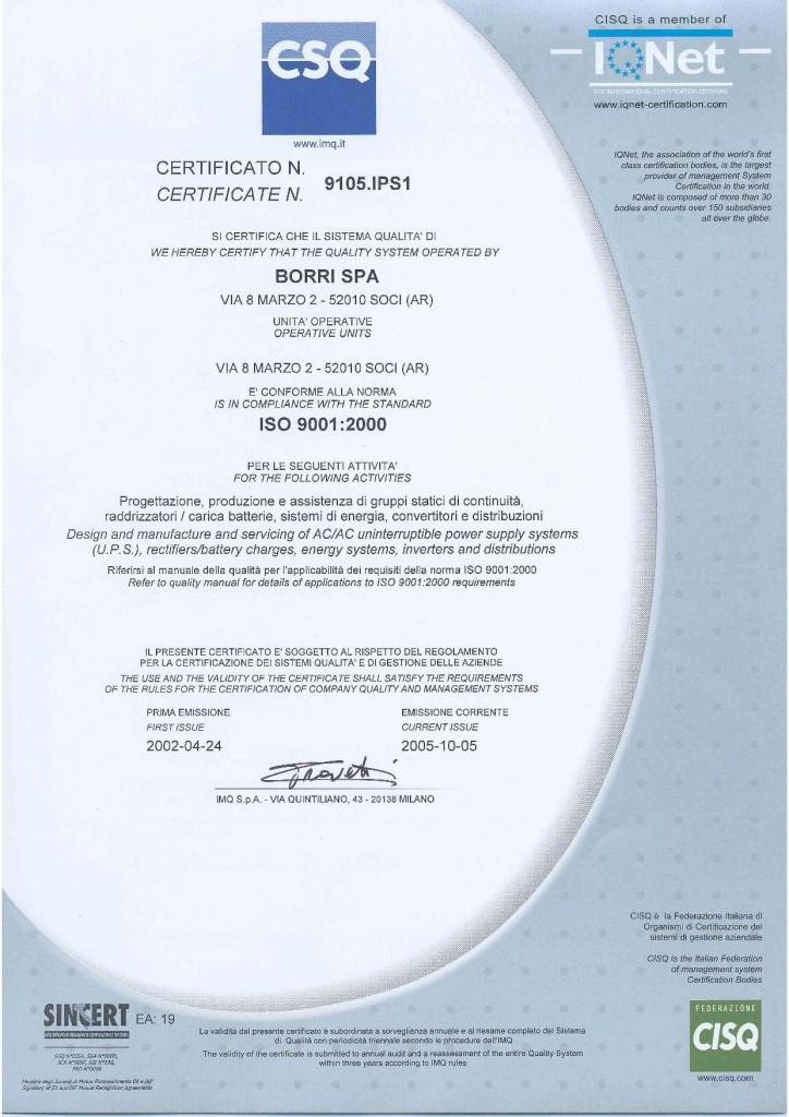 c1 724x1024 گواهینامه های شرکت | یو پی اس | باتری